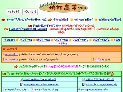 資訊課用網站