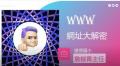 中年段-school網址大解密(詹椒青主任) - YouTube