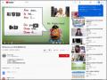 高年段-Do & Are大對決(詹椒青主任) - YouTube