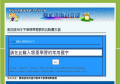 教育部常用國字標準字體筆順學習網