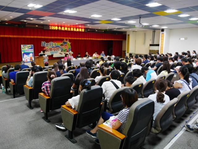 106學年度新生家長座談會